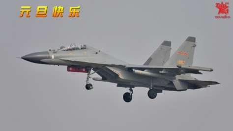 An SU-30MKK Flanker-G of China's People's Liberation Army Air Force. Photo courtesy of the Top81.cn Website