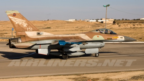 An F-16A Netz. Photo courtesy of Andreas Zeitler thru Airliners.net