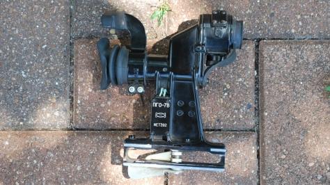 A PGO-7 Sight. Photo courtesy of TX-Zen thru the AK Forum