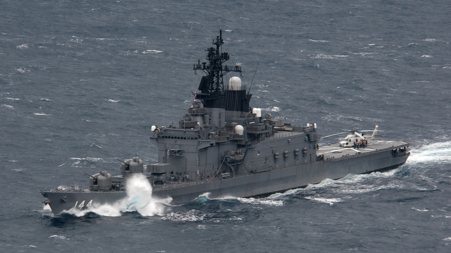 Ship From Japan … A Shirane Class Destroyer Of The Japan Maritime Self  Defense Force (jmsdf) Photo