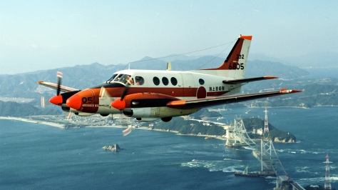 A TC-90 King Air of the Japan Maritime Self Defense Force (JMSDF). Photo courtesy of the JMSDF website.