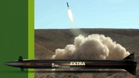 An EXTRA Ballistic Missile. Photo taken from Israel Military Industries' (IMI) brochure.