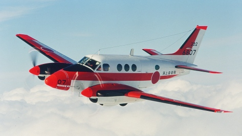 A TC-90 aircraft of the Japan Maritime Self Defence Force (JMSDF). Photo courtesy of Wikimedia Commons.
